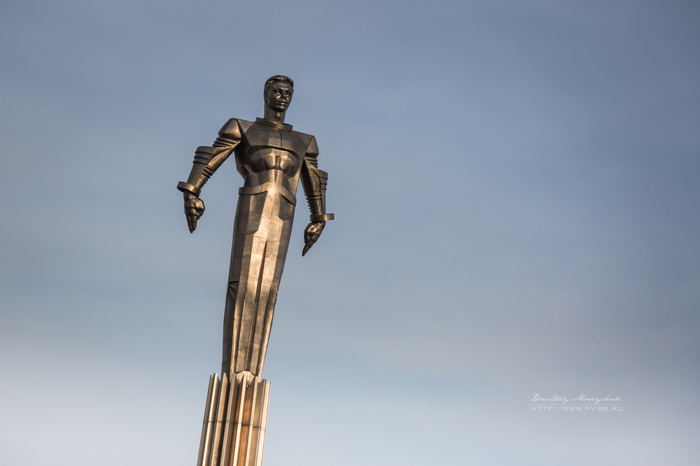 Gagarin, Moscow, Russia